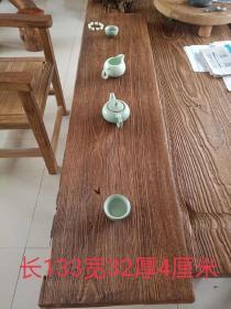 紫榆木风化独板,风化纹理清晰漂亮是干泡茶台首选,茶室必备品