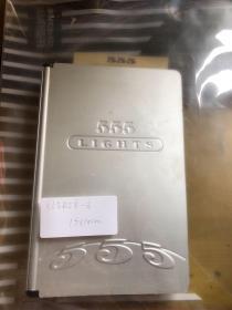 555日记本一本  15*19cm
