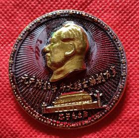 毛主席像章(无产阶级革命大联合胜利万岁!忠于毛主席)