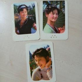年历片  1981民族少女(3枚。远航)