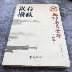 政协委员书架7
