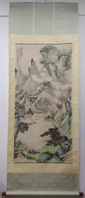 吴湖帆山水画