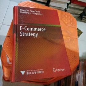 电子商务战略(英文版)