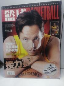 篮球2012.09