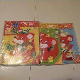 幼儿画报 3~7岁 北京市绿色印刷工程 2021年1月 2月 3月 4月(附赠品)全12本合售