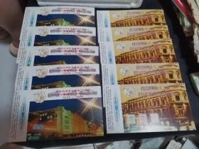 纪念天津开办邮政120周年纪念中国大龙邮票在天津发行120周年1878—1998,1998中国邮政贺年有奖明信片,五套十枚合售。