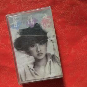 老磁带 叶倩文精选 歌曲集 (春雨轩收藏 正版 磁带 卡带 录音带)
