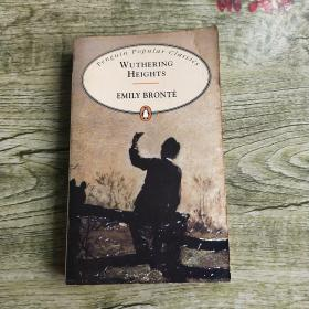 WUTHERING HEIGHTS:Heights