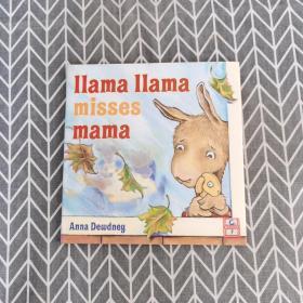 Llama Llama Misses Mama 羊驼拉玛想妈妈 9780670061983
