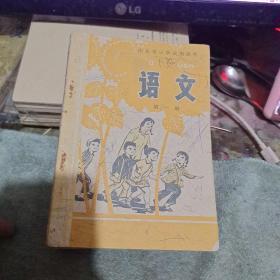 山东省小学试用课本  语文( 第  1、3、4、5、6、7、8、9、10册)