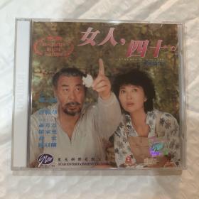 VCD电影 香港原版 女人四十