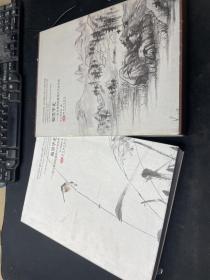 翰墨華光:故宮博物院藏現代名家繪畫(有函套)