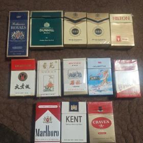 烟盒(13个)内有锡纸