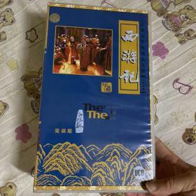 大型古装电视剧二十五集《西游记》珍藏版vcd
