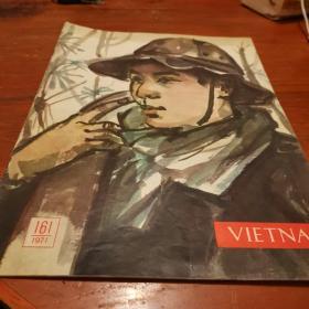 越南画报(1971)161期