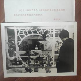 1982年,天津商业街-和平路、东马路,天津市美术广告公司工艺美术服务部