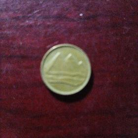 埃及金字塔币