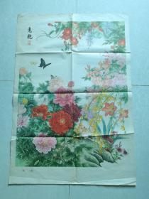1979年年画:《竞艳》杜曼华,章倍荺作。77x53cm(浙江人民出版社'