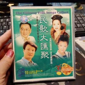 CD 中国经典民歌精选系列 民歌大汇聚 未开封