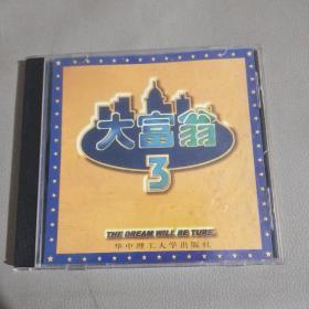 【游戏光盘】大富翁3(1CD)