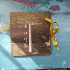 丽江神韵【CD】一本小册子,一张光盘