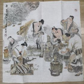 上海著名画家戴敦邦人物作品画心尺寸70cmx70cm!