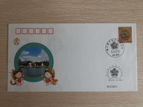 第六届中国艺术节纪念封