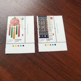 2016-33色标邮票