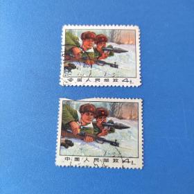 邮票,合售