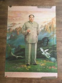 毛主席宣传画一开