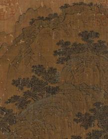 李昭道(传) 仙山楼观图卷。纸本大小29.6*414.57厘米。宣纸艺术微喷复制。290元包邮
