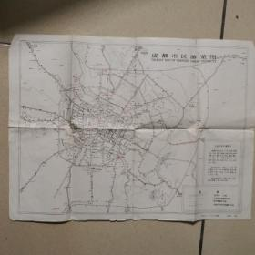 《成都市区游览图》四川人民出版社 出版