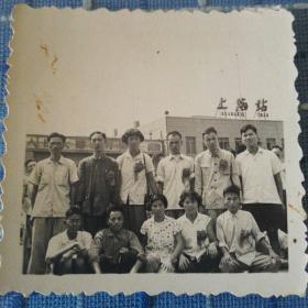 五十年代上海站老照片