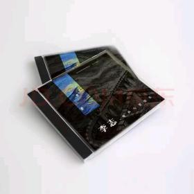 李志 电声与管弦乐 CD 专辑