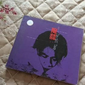 陶喆(1CD)