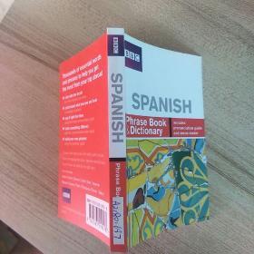 【外文原版】SPANISH Phrase Book & Dictionary(西班牙语短语书和词典)【平装 翻译仅供参考】