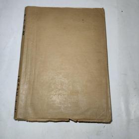 中学科技1980年2-6期合订本(5本合订本)