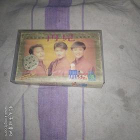小虎队  歌曲磁带