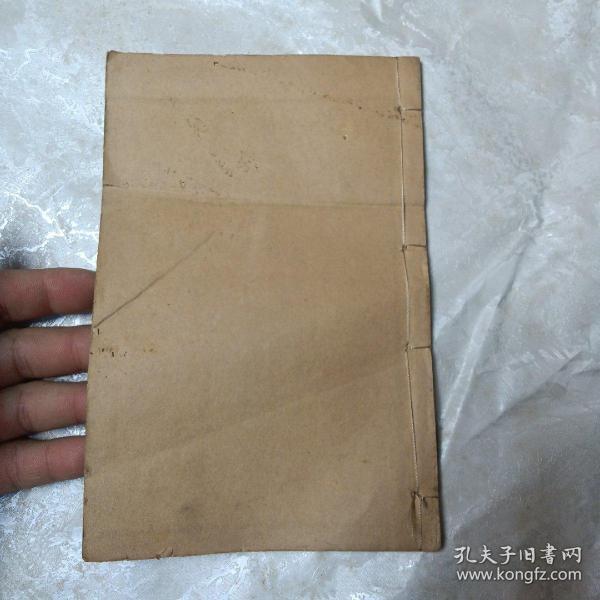 民国老菜谱:随息居饮食谱   一册全