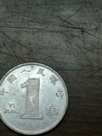 2000年1角硬币3枚(可単售)
