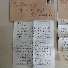 裴显生致智仁勇信两通四页,均有信封。。。