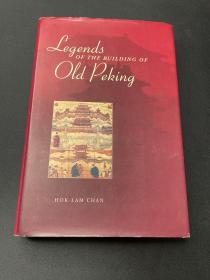 Legends of the Building of Old Peking(老北京建筑传奇)