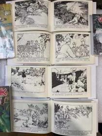 50开精装连环画《抗美援朝系列10本》绘画 钟世家等