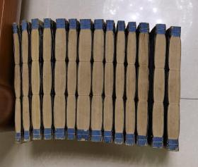 康熙字典(1863年和刻本   子~亥12册  外加起首2册    14册全套)