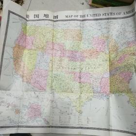 美国地图(中英文1:5000000)