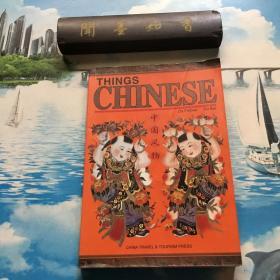 英文版   正版现货 中国风物   内页无写划