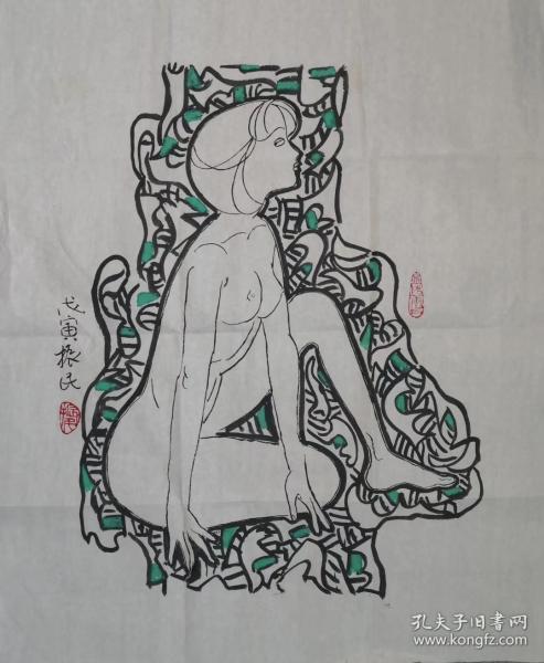 中国美术家协会会员、山东漫画学会常务理事姜振民装饰画一幅