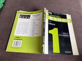刑事诉讼  中国律师办案全程实录