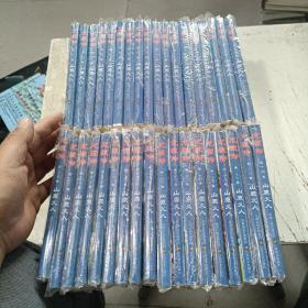 龙狼传(1----36册)