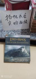Lord of the Rings(24开)